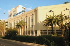 Disabled Holidays - Palmanova Palace Majorca